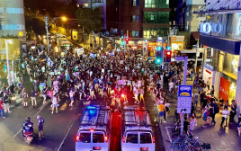הפגנת המחאה בתל אביב