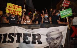 ההפגנה בבלפור נגד נתניהו