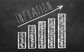אינפלציה מסוג אחר