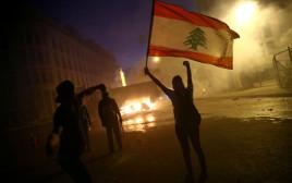 מפגינים בלבנון