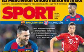 """שער עיתון """"ספורט"""""""