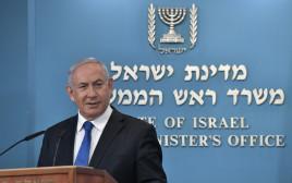 בנימין נתניהו מכריז על הסכם השלום עם איחוד האמירויות הערביות