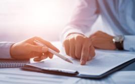 חתימת הסכם עבודה