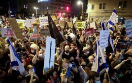 מפגינים נגד נתניהו בכיכר פריז