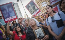 הפגנה על חטיפת ילדי תימן