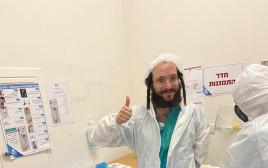 מתנדב במחלקת הקורונה בהדסה