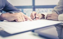 חתימת הסכם ביטוח