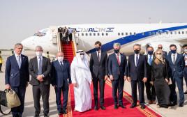 המשלחת הישראלית באיחוד האמירויות