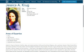 צילום מסך מעמוד המרצה של ג'סיקה קרוג