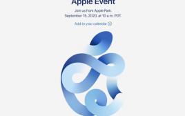 ההזמנה לאירוע ההשקה של אפל