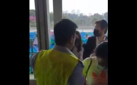 מתוך התקרית באחת מתחנות רכבת ישראל