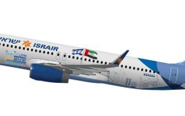 הדמיית המטוס של ישראייר שיטוס לאבו דאבי