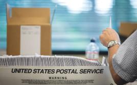 שירות הדואר האמריקאי