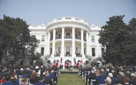 טקס חתימת הסכם השלום בבית הלבן