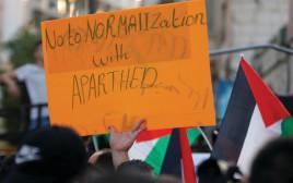 ההתנגדות הפלסטינית להסכמי השלום