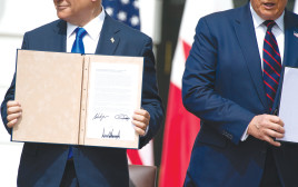 הסכם השלום עם האמירויות