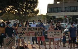 ההפגנה במצפה רמון