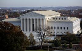 בית המשפט העליון של ארצות הברית