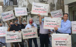 הפגנת העצמאיים בתל אביב