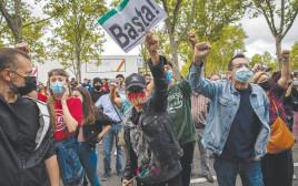 הפגנה במדריד נגד סגר