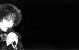 אורה זיטנר בהופעה בצוותא, 1989