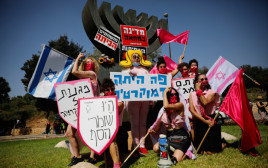הפגנה מול הכנסת נגד החוק להגבלת הפגנות