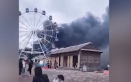 שריפת הענק בסין