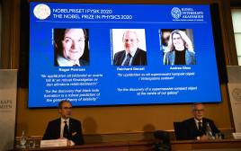 הזוכים בפרס נובל לפיזיקה