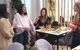 """מתוך """"אהבה חדשה"""" ערוץ 13"""