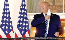 טראמפ בבית הלבן