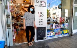 מיכל ברזילי-גולפינגר שפתחה את חנות הצעצועים בתל אביב
