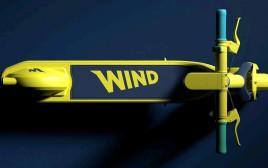 קורקינט של חברת Wind