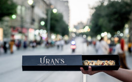 URANS- סושי ירושלמי