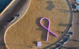 חודש המודעות לסרטן השד