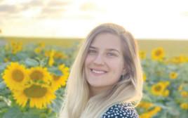 מישל רוז, סטודנטית כבדת שמיעה