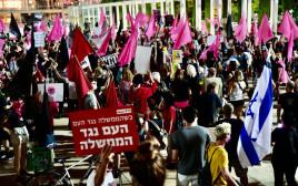 הפגנה נגד נתניהו בתל אביב