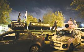 מחאת הצוללות