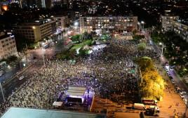 ההפגנות בכיכר רבין