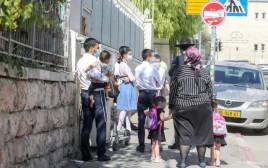 חרדים בירושלים (למצולמים אין קשר לכתבה)