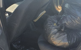 הסמים שנמצאו ברכבו של החשוד