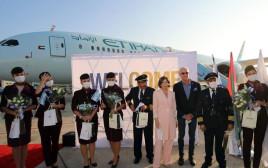 טיסה מאיחוד האמירויות לישראל