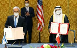 חתימת ההסכם בבחריין