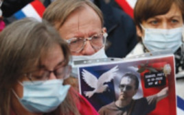 מפגינים בעצרת לזכר סמואל באטי, אתמול