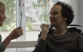ריצ'רד והמטפלת שלו וילמיין