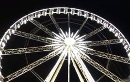 הגלגל הענק בבודפשט