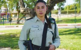 בת 20 בלבד בדרגת מפקח