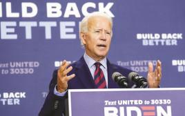 המועמד לנשיאות ג'ו ביידן
