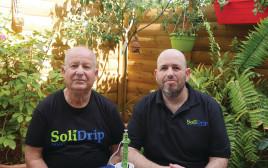 גד מרטון ודידי סול מחברת Splidrip