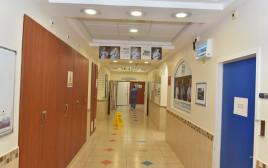 מרכז רפואי נהריה