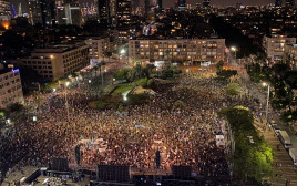העצרת לציון 25 שנה לרצח רבין
